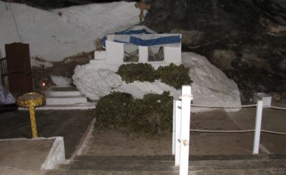Путешествия / Греция / Крит