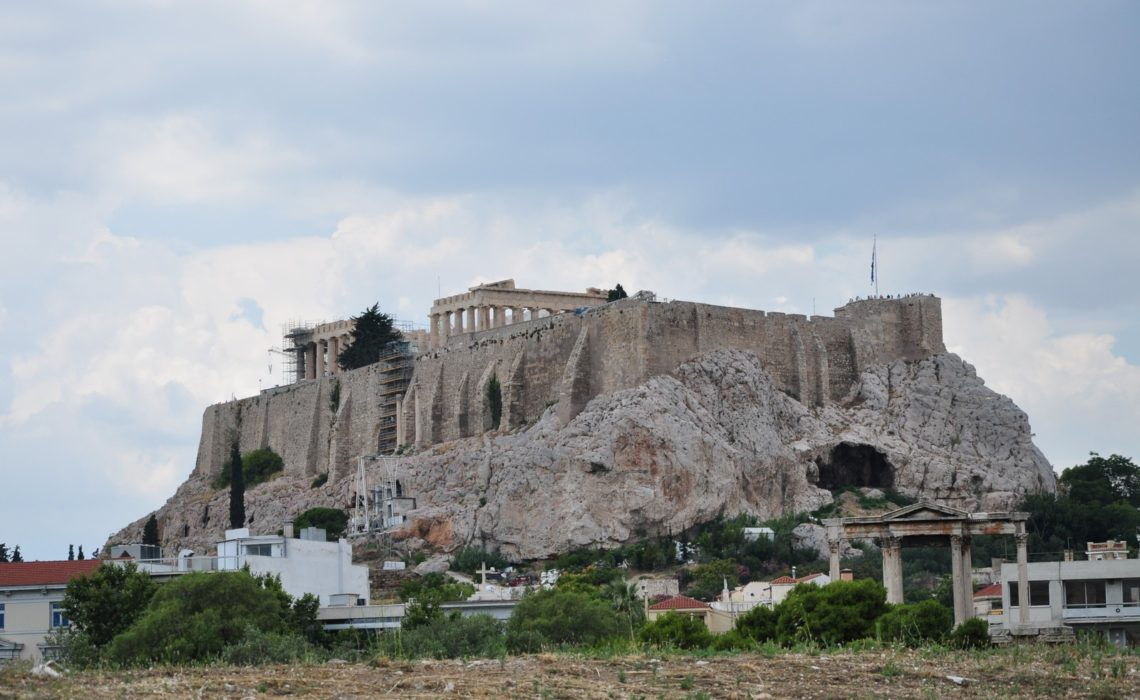 Путешествия / Греция / Афины