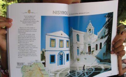 Путешествия / Греция / Нисирос