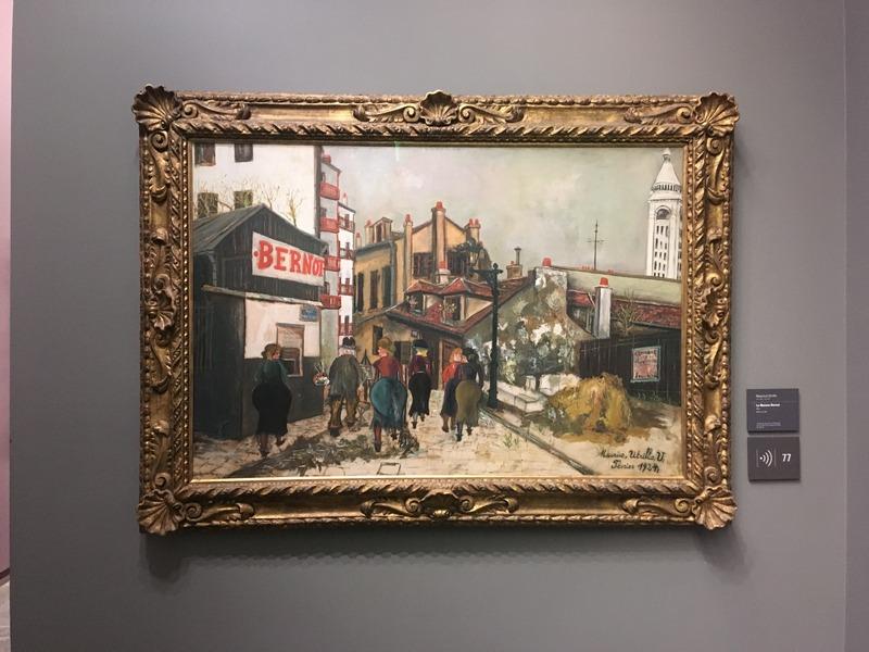 Париж. Музей Оранжери 21