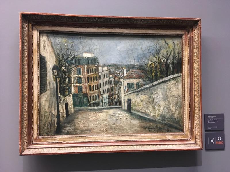 Париж. Музей Оранжери 23