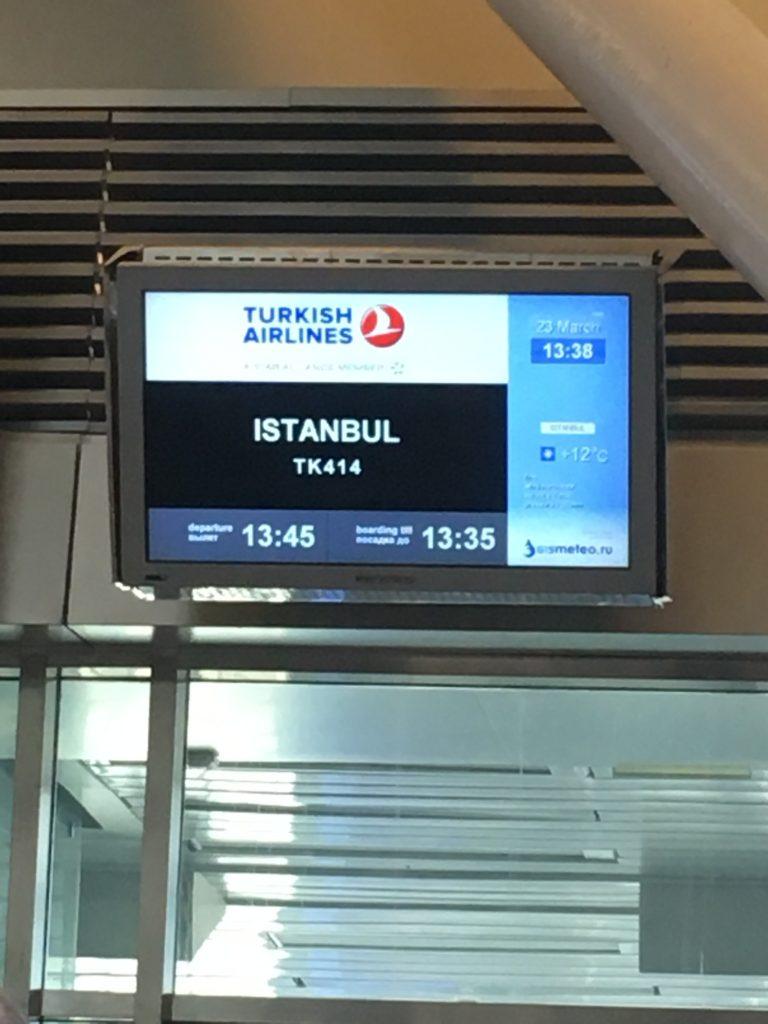 Чем кормят и как развлекают на «Турецких авиалиниях» 5