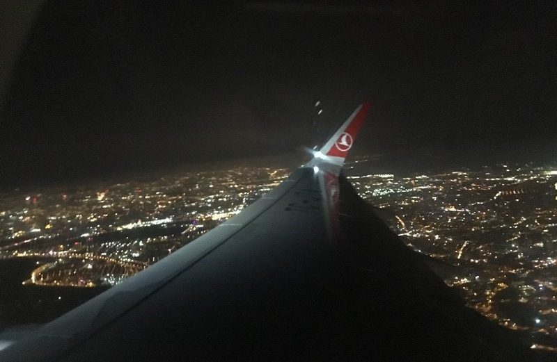 Полет Turkish airlines