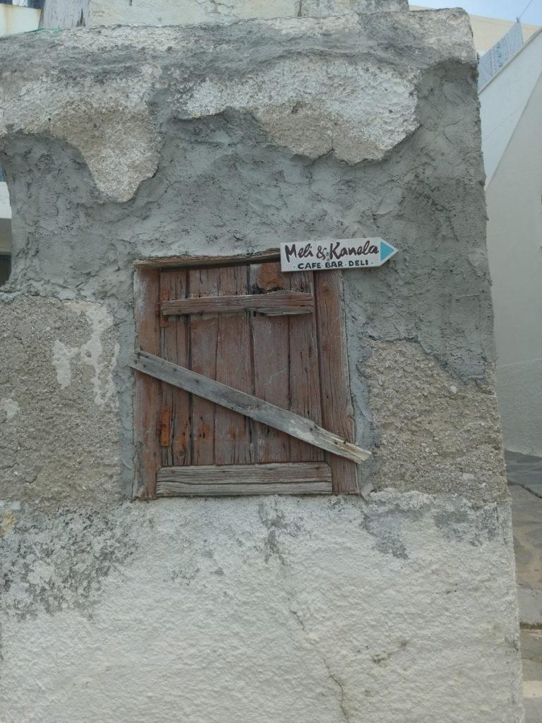 Остров Наксос. Хора - жемчужина Киклад 62