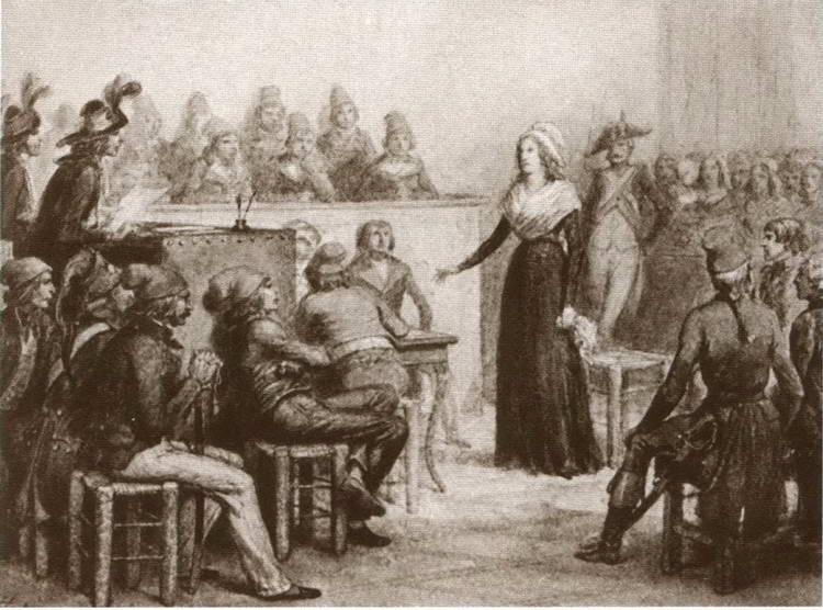 Суд над Марией-Антуанеттой